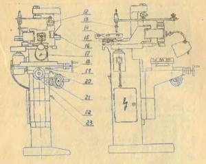 Станок гравировальный фрезерный 6Л463