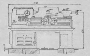 Станок токарно-винторезный 1Е61М