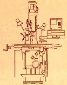 Станок фрезерный консольный 6Е80, 6Е80ШФ2