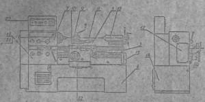 Станок токарно-винторезный 16Б16КПМ, 16Б16КВ, 16Б16КА