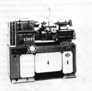 Станок токарно-винторезный E3N-01
