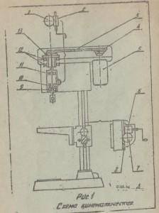 EM-102-2